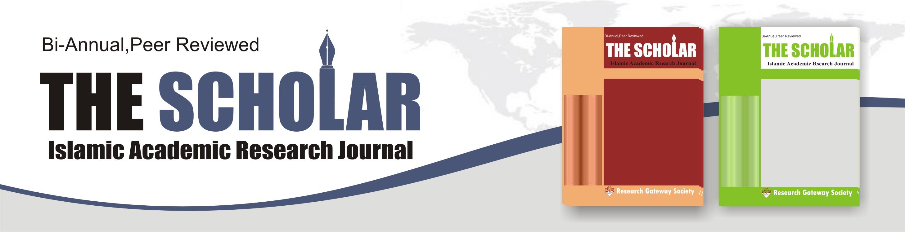 Religion/ Islam term paper 7484